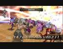 【魔界戦記ディスガイア5】部隊総攻撃642兆ダメージ