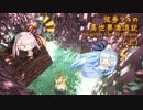 【Minecraft + Biomes O' Plenty】弦巻マキ異世界漂流記 Part.14上 【VOICEROID実況】