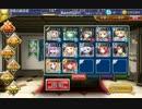 【千年戦争アイギス】転送の魔法陣☆3【覚醒王子】 thumbnail