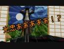 【MMD刀剣乱舞】 「 if - 最終章 -」 【M