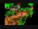 マリオRPG 森のキノコにご用心 VRC6音源版