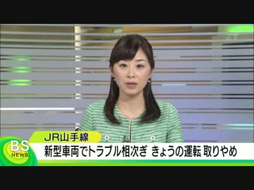 MRTニュース - MRT宮崎放送