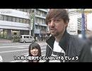NO LIMIT -ノーリミット- 第129話(1/4)