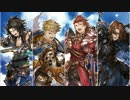 グランブルーファンタジー 幽世の使徒vs亡国の四騎士