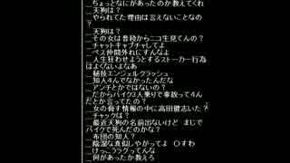 【うんこちゃん】ツイッチ雑談 2014/03/04【煮るなり焼くなり】
