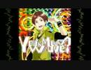 【夢色キャスト】You&Me…で,wave? thumbnail