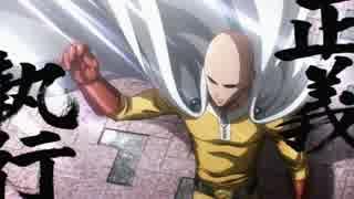 【高音質】THE HERO!! ~怒れる拳に火をつ