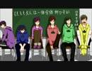 【手描き】六つ子でロ/ス/ト/ワ/ン/の/号/哭【合松】 thumbnail