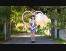 【さつき】syrupy lovely【踊ってみた】 thumbnail