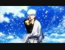 銀魂゜ED-グロリアスデイズ-【歌ってみ