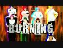 【MMD黒バス】BURNING【モーション配布】 thumbnail