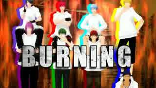 【MMD黒バス】BURNING【モーション配布】