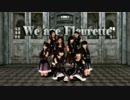 Fleurette/New Song 「Shining Dream」PV(Full Ver.)