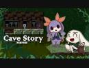 【ゆっくり実況】▼いきぬき洞窟物語 pt.03【CaveStory+】