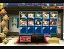 【千年戦争アイギス】闇ギルドの召使い 船上の銃撃戦 ☆3 thumbnail