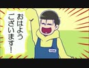チョロ松と十四松のデリバリーコント レンタルビデオ店【声真似】 thumbnail