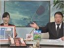 【水島総】「言志」第5号発売、独立不羈の言論を守るために[桜H27/12/3]