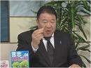 【チャンネル桜の戦い】支援者の皆様への御礼、揚げ饅頭と天...