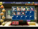 船上の銃撃戦☆3 thumbnail