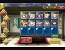 千年戦争アイギス 闇ギルドの召使い 船上の銃撃戦 ☆3 thumbnail
