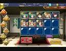 千年戦争アイギス 船上の銃撃戦 ★3 (金以下未覚醒) thumbnail