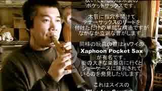人気の「雨にぬれても」動画 39...
