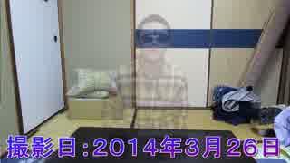 貝塚合同宿舎の地縛霊となった大物Youtuber.mp4