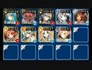 【千年戦争アイギス】船上の銃撃戦☆3 thumbnail