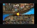 【千年戦争アイギス】 船上の銃撃戦 ☆3 【二重詠唱のススメ】 thumbnail