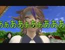 【MMD刀剣乱舞】大将が全部悪い thumbnail