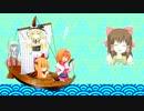 プロロ島☆.mp4 thumbnail