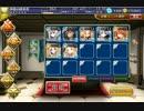 千年戦争アイギス 闇ギルドの召使い:船上の銃撃戦 ☆3 thumbnail