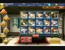 【千年戦争アイギス】千一鬼夜行 神級 1001討伐(覚醒王子+白以下) thumbnail