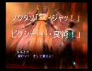 真・女神転生Ⅲマニアクス ノーセーブクリアに挑戦Ⅱ Part.73 thumbnail