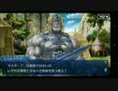 【FGO】スパルタクス グラディエーター・サーカス【幕間の物語】 thumbnail