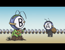 血液型くん!3【第9話:アリ達とキリギリス達】 thumbnail