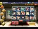 千年戦争アイギス 大討伐:千一鬼夜行【1001体×覚醒王子】 thumbnail