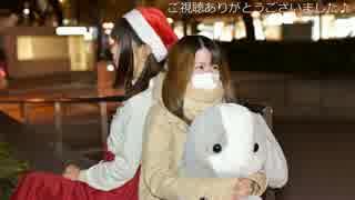 【るぉ】Snow Song Show 踊ってみた【Merry X'mas】