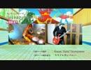 【ラクガキ】はなまるぴっぴはよいこだけを演奏してみた【drm】 thumbnail