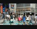 【CB400SS】東京100名所 #15 (渋谷・原宿)