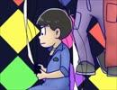 第90位:【手描き】次男VS長男・四男で罰ゲーム