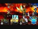 Fate/GO ダレイオスPR動画 大叫喚地獄 thumbnail