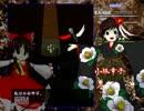 【ゲーム公開】もしも小林幸子が東方のExtraBossだったら【無料配布】