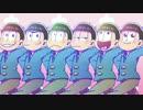第75位:【手描き】「松得」って言ったら【おそ松さん】 thumbnail
