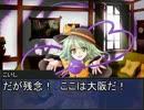 宵闇裸獣狂想曲 1-20 【東方卓遊戯・サタ
