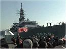 平成27年度 遠洋練習航海部隊 帰国行事 - 完全版