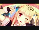 【MMD】夕立で リトライ☆ランデヴーっぽい thumbnail