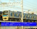 迷列車派生作品 京成3050形のLCD