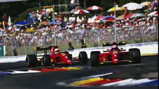 【ゆっくり解説】F1の話をしましょうか?Rd42「フェラーリ641/2」