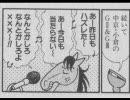 第91位:【競馬】「馬なり1ハロン劇場」の替え歌で覚える重賞ファンファーレ thumbnail